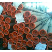 Wholesale API 5L Gr.B PSL1 seamless steel pipe from china suppliers