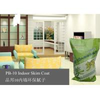 Wholesale Skim Coat Interior Wall Putty White Powder For Paint Primer from china suppliers