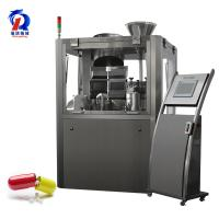 Finished Product Pass Rate Of 99.8% Medical Gelatine Capsule Filling Machine