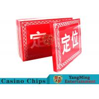 Wholesale Acrylic Casino Dedicated Baccarat Markers Custom Lace Pattern Locate Brand from china suppliers
