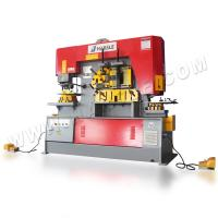 Wholesale China Manufacture Q35Y-20 Hydraulic Ironworker/hydraulic punch press machine and shearing machine from china suppliers