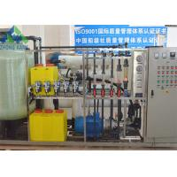 Wholesale 50 M3/D  Marine Water Purification Systems , Marine Ro Water System Anti - Corrosion from china suppliers