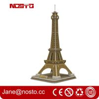 Wholesale Assembly Toys La tour eiffel gift crafts educational toys for kids, 3d puzzle building from china suppliers