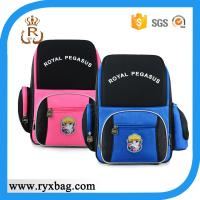 Buy cheap High quality school bags for kids from wholesalers