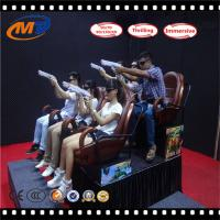 China New Technology Motional Movie 7d cinema equipment on sale