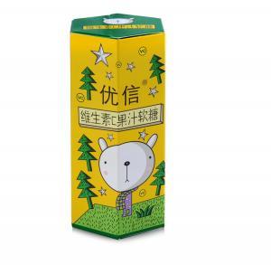 China Multi Color Vitamin C Kids Gummy Vitamins Enhance Immune Cell Function on sale
