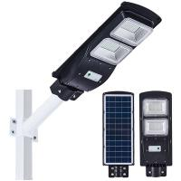 Buy cheap Integrated All In One Solar Powered Led Parking Lot Lights With Pir Sensor Abs from wholesalers