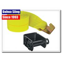 Buy cheap Flat Hook 5400 Lb Winch Extension Strap For Boat Trailer 16200 Break Strength from wholesalers