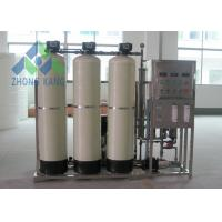 Wholesale Seawater Desalination Device To Drinking Water / Sea Water Desalination Unit from china suppliers