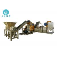Wholesale Large Capacity Industry Complete Copper Aluminum Radiator Separator from china suppliers