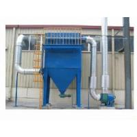 China Cyclone Dust Collector (ZD Series) on sale