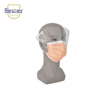 Wholesale 2.5cm Width Disposable Face Mask With Eye Shield from china suppliers