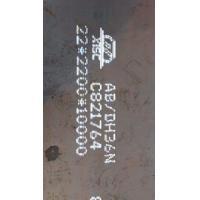 Quality Shipbuilding Ship Steel Plate ABS EH40 3-100mm BV GL DNV CCS Classification for sale