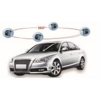 Wholesale HD CMOS 360 Degree Panoramic Security System,4 Channels DVR Car ReverseParkingSystem from china suppliers
