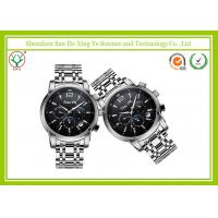 Wholesale Outdoor Temperature Sport Gents Wrist Watches With 24 Second Hand from china suppliers