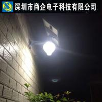 Wholesale manufacturers wholesale solar moon  lights 9 watt 12 watt 18 watt die casting aluminum from china suppliers