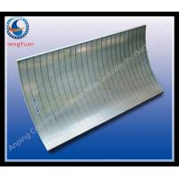 Wholesale Curved Stainless Wedge Wire Panel Filter For Water Flow Liquid Filter from china suppliers