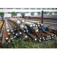 Wholesale Chemical Stainless Steel Round Bar Aisi 316 304 303 304H 17-4ph 17-7ph 15-5ph from china suppliers