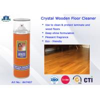 Wholesale Household Cleaning Product Crystal Wooden Floor Cleaner Spray with Multi-fragrance from china suppliers