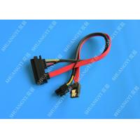 Wholesale IDE To SATA Hard Drive Power Cable 7.5 Inch With Copper Conductor from china suppliers