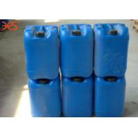 China Water Based Mould Release Agent, No Residue Liquid Release AgentFor Plastic Release on sale