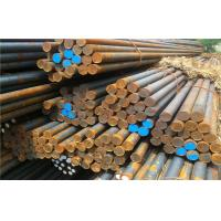 Quality Carbon Bright Steel Round Bar Grade SAE 1045 1020 for sale
