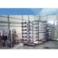 osmosis maple syrup machine for sale