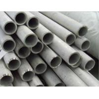 Wholesale N08810 1.4958 B829 Incoloy 800H Seamless Stainless Steel Tube  / Pipe from china suppliers