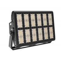 Wholesale 600 Watt 160lm / W IP67 LED Stadium Lights , Led Court Lights CE / ROHS / DLC Certified from china suppliers