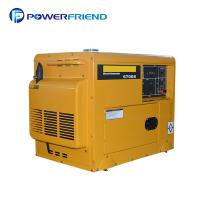 China Home use 5kw power super silent portable Kipor diesel generator price on sale