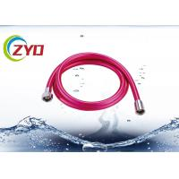 Wholesale Anti Abrasion Bath Flexi Hose, Easy Bending Flexible Shower Pump Hoses from china suppliers