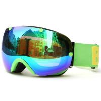 Buy cheap Professional Ski Snowboard Goggles For Block The Strong Winds , Snow Grains from wholesalers
