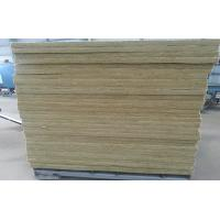 Wholesale Thermal And Acoustic Weather Proof Rock Wool Insulation High Temperature from china suppliers
