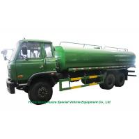 Wholesale 22 Ton  Stainless Steel  Water Tanker Truck With  Water  Pump  For Transport Clean Drinking Water from china suppliers
