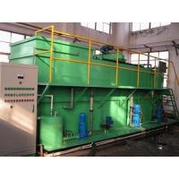 Wholesale Membrane Bioreactor compacted Systems MBR Wastewater Treatment Plant 200T/D from china suppliers