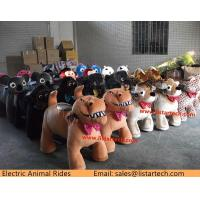 coin batteries for kids motorized plush riding animals motorized toy car for sale
