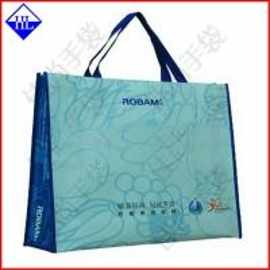 Wholesale OEM Fashion Spunbond Polypropylene Spunbond Polypropylene Bags Multi Color Available from china suppliers