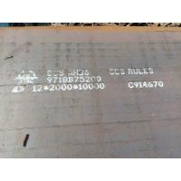 Wholesale High Strength AH36 / DH36 / EH36 Shipping Steel Plate 1.5-100 Mm Thickness from china suppliers
