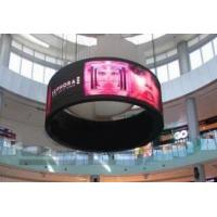 Wholesale Acoustically Perforated Curved Projector Screen For HD Cinema Simulator System from china suppliers
