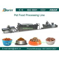 China Professional automatic dog Pet Food Extruder production line with CE on sale