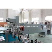 Wholesale Automatic Bottle Packing Machine (QD-150) from china suppliers