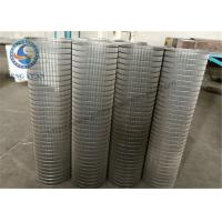 Wholesale Durable Stainless Steel Wire Mesh Drum 600 Mm Length 1.0 Mm Slot Size from china suppliers