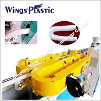 Wholesale PP Materials Basin Drain Pipe Extrusion Line / Expansible Drainage Corrugated Pipe Making Machine from china suppliers