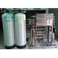 Wholesale Reliable Drinking Water Treatment Machine Systems With 2 Years Warranty from china suppliers