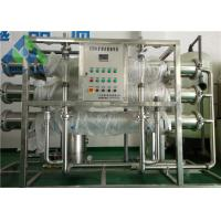 Wholesale 15 M3 / Hr Yield Drinking Water Treatment Machine , Durable RO Drinking Water System from china suppliers