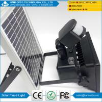 Buy cheap 20W Solar Powered Floodlight/ Spotlight, Outdoor Waterproof Security Light for Home, Garden, Lawn, Pool from wholesalers