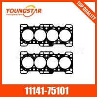 Wholesale High quality cylinder head gasket for SUZUKI F10A 11141-75101 from china suppliers