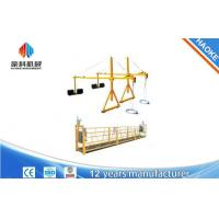 Wholesale 2 * 2.2kw Suspended Access Platforms ZLP1000 Lifting Speed 8 - 10 m / min from china suppliers