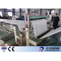 Wholesale Different Color EPE Foam Sheet Machine Chemical Resistant OEM / ODM Available from china suppliers
