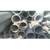 Wholesale ASTM A790 Duplex Stainless Steel Tube UNS S32205 S31803 Seamless Tube from china suppliers